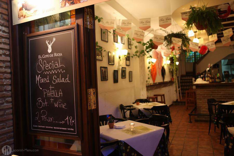 Restaurante EL PATIO CORDOBÉS